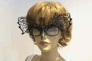 Masks for Glasses Wearers